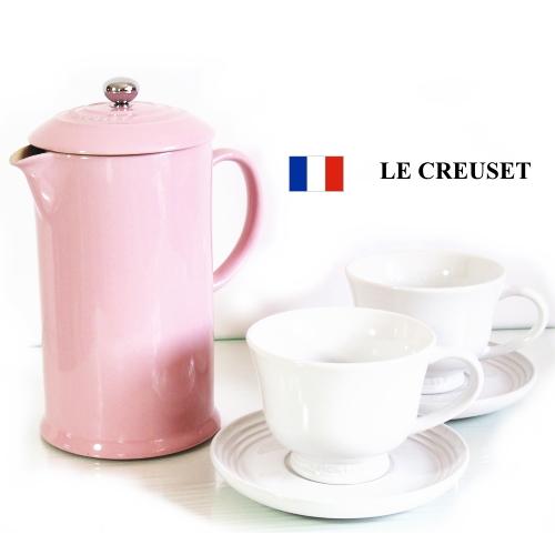 Stoneware French Press